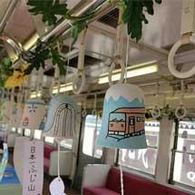 富士急行で「納涼電車」運転