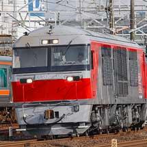 DF200-205の運用開始
