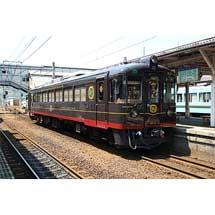 10月25日・26日JR西日本・京都丹後鉄道,JR小浜線で「丹後くろまつ号」の特別運転を実施