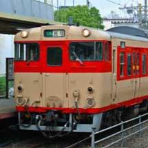 8月24日開催JR九州,『リバイバルトレイン「急行九十九島号」の旅』参加者募集