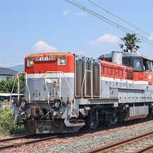 京成AE形AE9編成が甲種輸送される