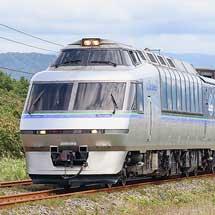 「クリスタルエクスプレス トマム&サホロ」が函館へ