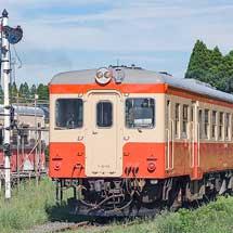 いすみ鉄道でキハ52 125の単行運転