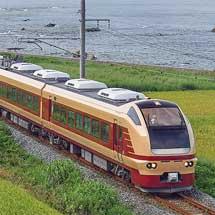 国鉄特急色のE653系K70編成が羽越本線に入線