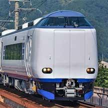 271系HA653・HA654編成が登場