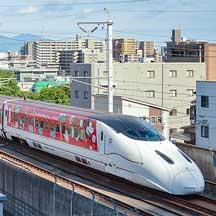「JR九州 Waku Waku Trip 新幹線」第2弾の運転開始