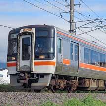 東海道本線でキハ75形による団臨運転