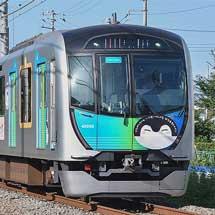 西武40000系「コウペンちゃんはなまるトレイン」が新宿線に