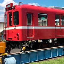 養老鉄道D04編成が9月8日から京急カラーに期間限定で記念ヘッドマークも掲出