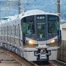 227系1000番台SS01・SS02・SS03編成が登場