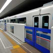 大阪モノレール,9月14日から門真市駅で可動式ホーム柵の使用を開始