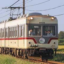 富山地方鉄道で『引退車両「最後の競演」』イベント開催