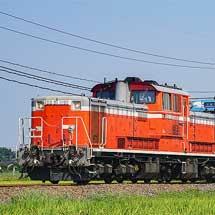 キハ40 2115「鬼太郎列車」が米子に戻る