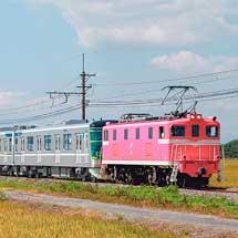 東京メトロ13000系第38編成が甲種輸送される