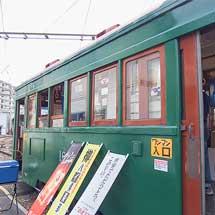 あびこ道車庫で『阪堺オクトーバーフェスト』開催