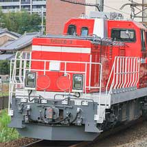 DD200-3が甲種輸送される