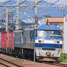 5085列車がEF210-109とEF65 2089の重連で運転される