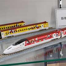 トミーテック,「JR九州 Waku Waku Trip 新幹線 ミッキーマウス&ミニーマウス デザイン」を製品化