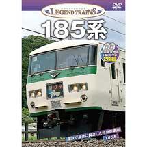 ピーエスジー,「レジェンドトレインズ 185系」を9月27日に発売