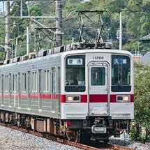 東武伊勢崎線で10030系の「ブツ6」運転