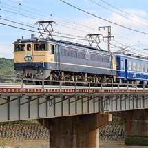 12系客車を使用した復活急行『阿蘇号』運転