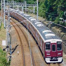 阪急1300系1309編成が営業運転を開始