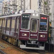 阪急「8000系車両誕生30周年記念列車・第2弾」がヘッドマークなしで運転される