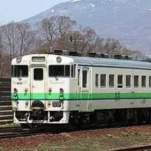 JR北海道,鉄道中古部品のインターネット販売を開始
