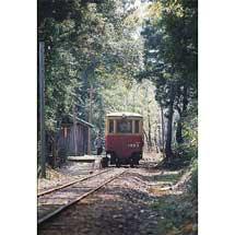 10月1日〜12月26日ニコンミュージアム企画展「鉄道の記録 1969—1976 名古屋レール・アーカイブス」開催