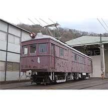 『神戸電鉄「旧101号車」復元プロジェクト』実施中