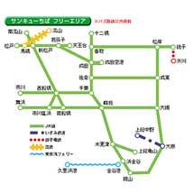 JR東日本「サンキュー♥ちばフリーパス」「サンキュー♥ちばフリー乗車券」発売