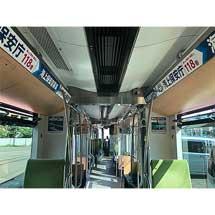札幌市電に海上保安庁の広告電車