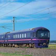 常磐線で485系「華」による団臨運転