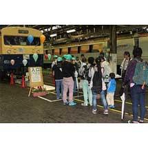 10月5日長野総合車両センターで「JR長野 鉄道フェスタ」を開催