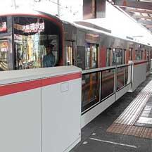 JR西日本,京橋駅3番のりばの可動式ホーム柵の使用を開始10月20日には三ノ宮駅3番のりばで昇降式ホーム柵の使用を開始