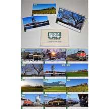 貨物鉄道博物館「オリジナルカレンダー2020」発売