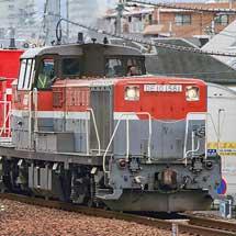 DD200-4が甲種輸送される