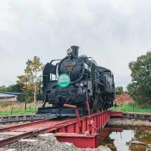 標津町で「鉄道の日」イベント開催