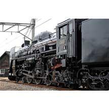 10月1日〜11月30日JR東日本・秩父鉄道「秋の大三角形キャンペーン」実施