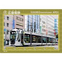 広島電鉄で「鉄カード」配布