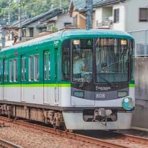 京阪京津線で日中に上り四宮行き運転
