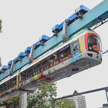 『上野動物園モノレール40形車両引退イベント』開催