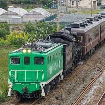 """秩父鉄道で""""SL鉄道の日記念号""""運転"""