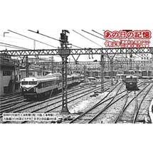 近鉄,大阪上本町駅・新田辺駅で『令和元年「鉄道の日」記念入場券』を発売