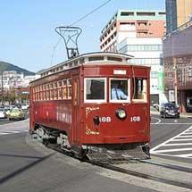 10月14日長崎電気軌道「鉄道の日」記念電車運転