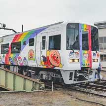 松山運転所で『鉄道の日 鉄道ふれあい祭り』開催