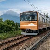 10月19日「富士急電車まつり2019」開催