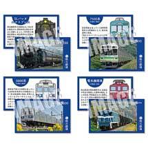 """秩父鉄道,""""SLパレオエクスプレス""""号で「オリジナル列車カード」配布"""