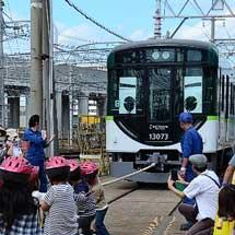 10月20日京阪,寝屋川車両基地で「ファミリーレールフェア2019」開催