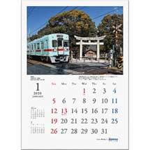 「西鉄電車カレンダー2020」発売